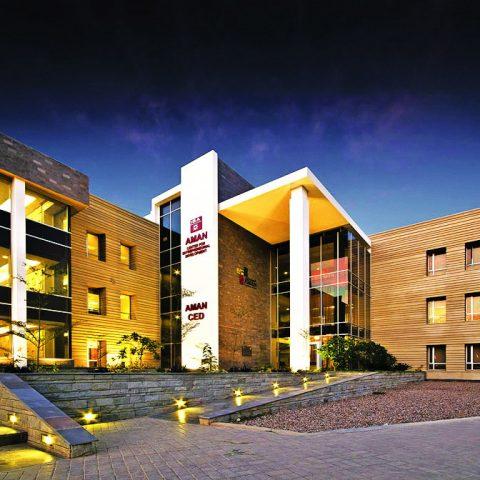 IBA-CED Building